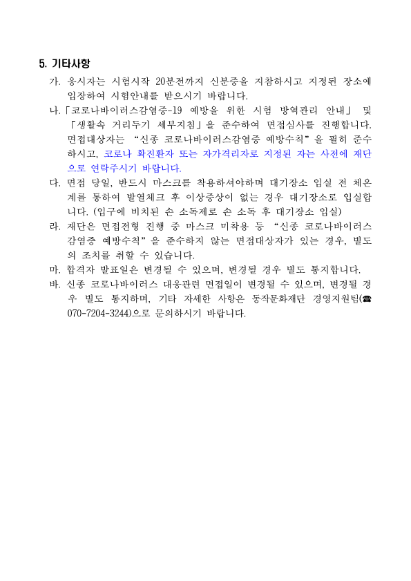 46efb2dc6236cf85474167b3c06e3e01_1618892349_0793.png